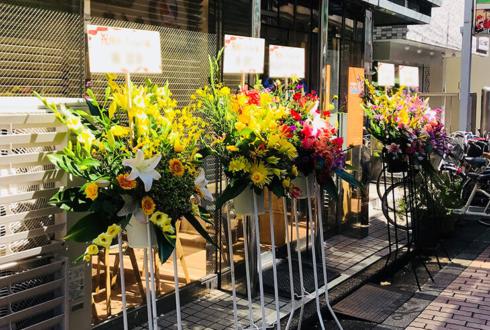 葛飾区柴又 poket様の開店祝いスタンド花