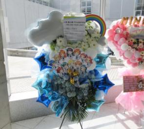 幕張メッセ Tokyo 7th シスターズ 4th Anniversary Live -FES!! AND YOUR LIGHT- in Makuhari Messe公演祝いスタンド花