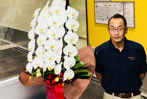 豊洲市場 モリヤ三昌様の開業祝胡蝶蘭