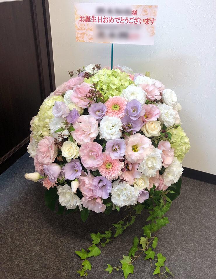 銀座 つつじクリニックGINZA院 院長先生の誕生日祝い花