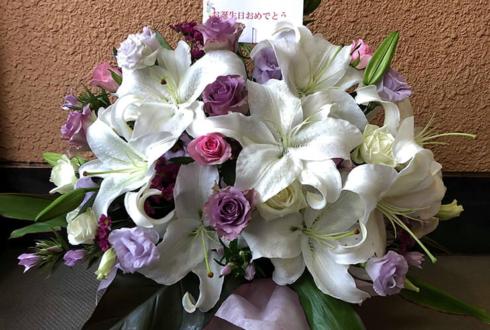聖蹟桜ヶ丘SAYAKA 誕生日祝いの花