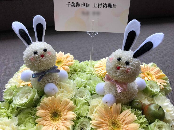 さいたま市民会館うらわ 千葉翔也様&上村祐翔様の公開収録イベント祝い楽屋花