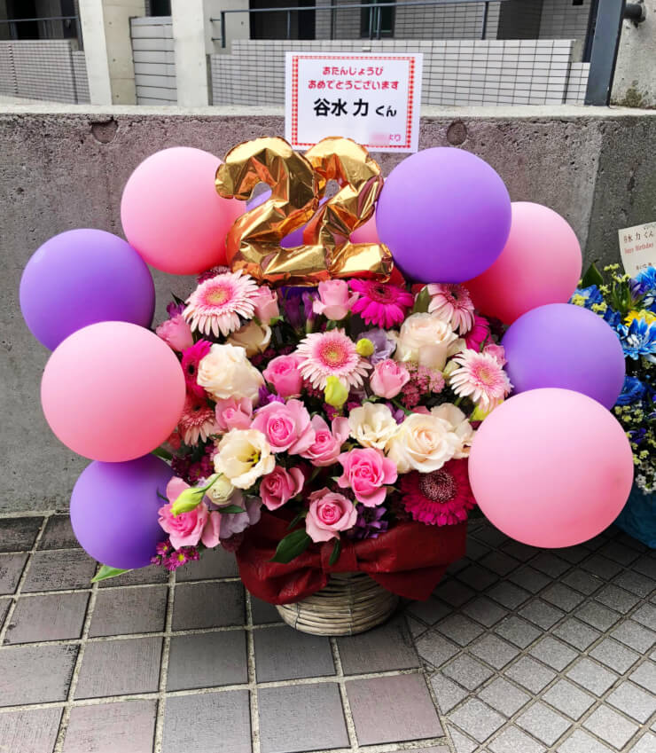 仙川フィックスホール 谷水力様のバースデーイベント祝い花