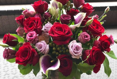 八王子市 誕生日祝い花