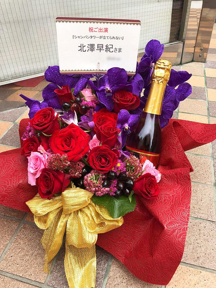 中野ザ・ポケット AKB48 北澤早紀様の舞台出演祝いシャンパンアレンジ