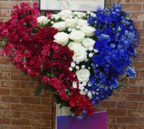 さいたまスーパーアリーナ 宮野真守様のライブ公演祝いハートスタンド花