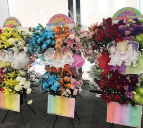 東京ドーム Aqours様の4thLoveLive 公演祝いスタンド花3基