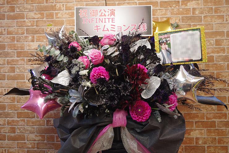 パシフィコ横浜 INFINITE キムミョンス様のファンミスタンド花