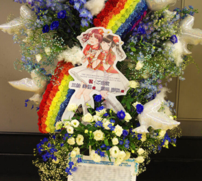 さいたまスーパーアリーナ 三船美優役 原田彩楓様のデレマス5thライブスタンド花