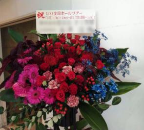 TOKYO DOME CITY HALL LiSA様のライブ公演祝いスタンド花2段