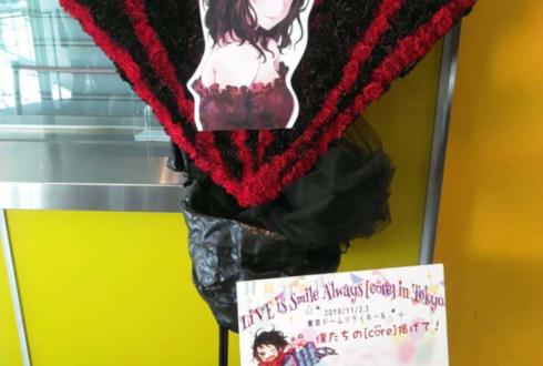 TOKYO DOME CITY HALL LiSA様のライブ公演祝いダイアモンドモチーフデコスタンド花