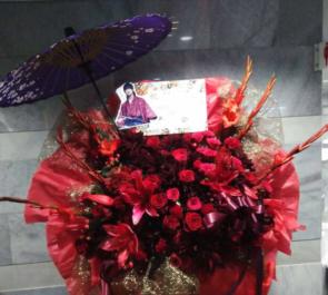 光が丘IMAホール ユ・ヨンソク様のファンミーティング祝い花束風スタンド花