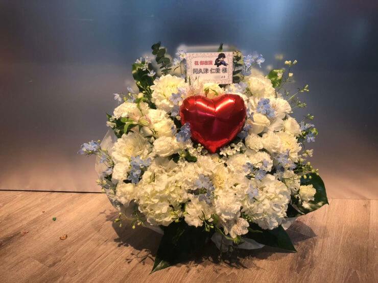 東京カルチャーカルチャー 阿久津仁愛様の「しゃべり部!〜入部しちゃっていいよ!〜」イベント祝い花