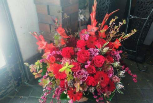 練馬 東京696酒場様の1周年祝い花