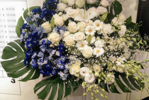 CBGKシブゲキ!! 松村龍之介様のハンサム落語出演祝いスタンド花