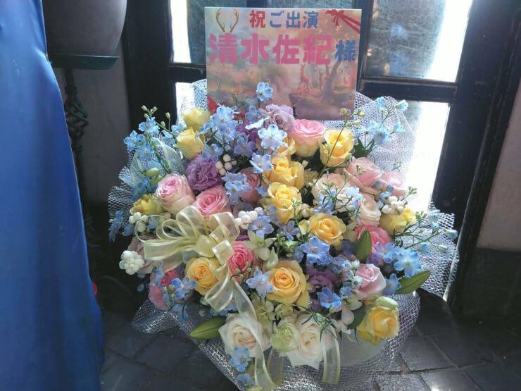座・高円寺1 Berryz工房 清水佐紀様の舞台出演祝い花