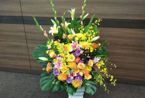 練馬区立 区民・産業プラザ Coconeriホール 中央大学学院会様の壇上花
