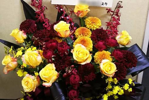 明治座 玉城裕規様の舞台出演祝い花