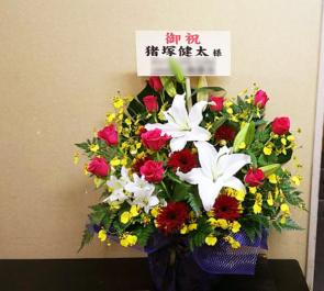 明治座 猪塚健太様の舞台『魔界転生』出演祝い花