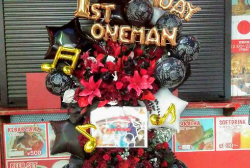 渋谷スターラウンジ Hisash1様のワンマンライブ公演祝いバルーンスタンド花