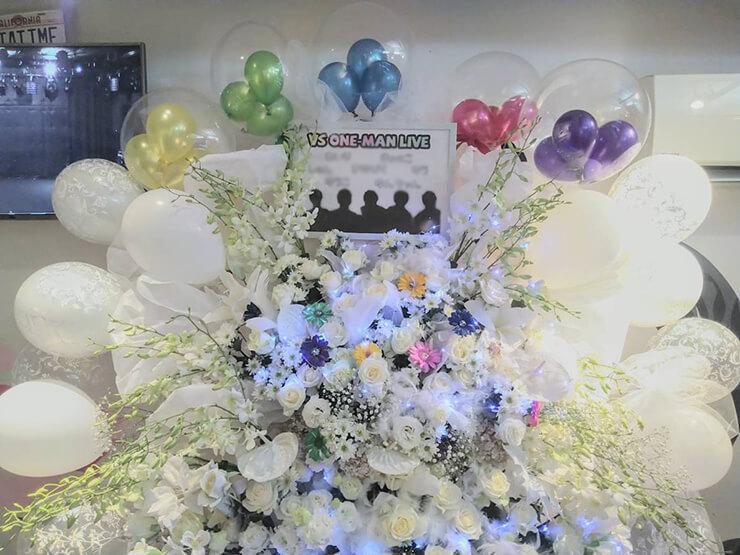 渋谷DESEOmini VS合同ユニット様の1stワンマンライブ公演祝いスタンド花