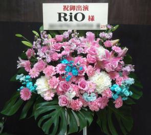 全労済ホール/スペースゼロ ヴァイオリニスト RiO様のミュージカル「また、必ず会おう」と誰もが言った。公演祝いスタンド花