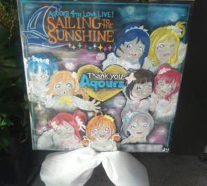 東京ドーム Aqours様の4th LoveLive! ~Sailing to the Sunshine~ 黒板アートフラスタ