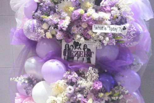 ZeppDivercityTokyo DEZERT様のライブ公演祝いスタンド花