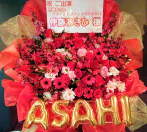 シダックスカルチャーホール 伊藤あさひ様のFCイベント祝いフラスタ