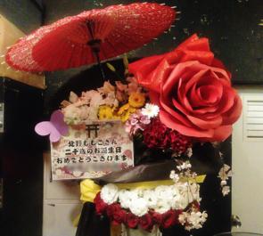 渋谷LUSH Alloy 北野ももこ様の生誕祭ライブ公演祝いフラスタ&花束