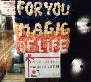 クラブクアトロ MAGIC OF LiFE様のライブ公演祝いCDジャケットモチーフデコスタンド花