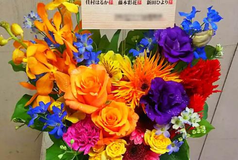 メットライフドーム 佳村はるか様&藤本彩花様&新田ひより様のデレ6thライブ公演祝い花