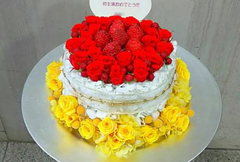 四谷三栄町LIVE 秋月栄志様の主演舞台公演祝い花 フラワーケーキ