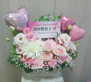 東京ドーム 桜内梨子役 逢田梨香子様のAqours4thLoveLive 公演祝い花