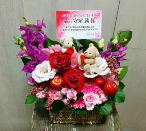 幕張メッセ 欅崎46 守屋茜様の握手会祝い花