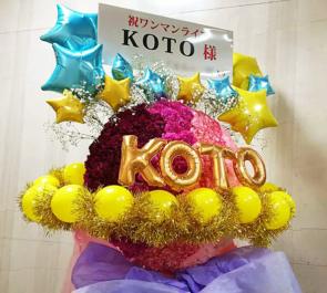 代官山LOOP KOTO様のワンマンライブ公演祝いモチーフデコフラスタ