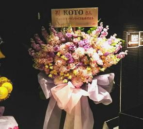 代官山LOOP KOTO様のワンマンライブ公演祝いスタンド花