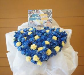 恵比寿ザ・ガーデンホール Hi! Superb OMI(大海将一郎)様・RYO(滝澤諒)様のHELLOWEEN LIVE公演祝いスタンド花