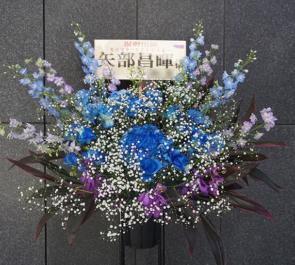 EXシアター六本木 矢部昌暉様の舞台「暁のヨナ」出演祝いスタンド花