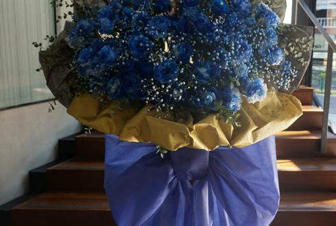 EXシアター六本木 矢部昌暉様の舞台「暁のヨナ」出演祝い花束風スタンド花