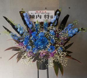EXシアター六本木 陳内将様の舞台「暁のヨナ」出演祝いブルースタンド花