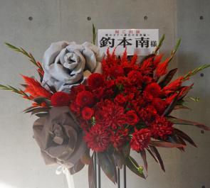 EXシアター六本木 釣本南様の舞台「暁のヨナ」出演祝いスタンド花