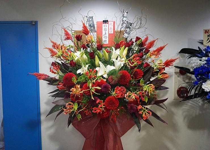 上野ストアハウス 四條真悟様の主演舞台「高天原叙情詩」公演祝いスタンド花