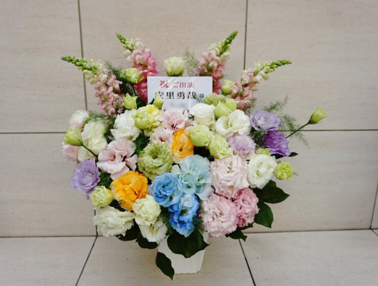 新宿シアターモリエール 安里勇哉様の舞台出演祝い花 Blue