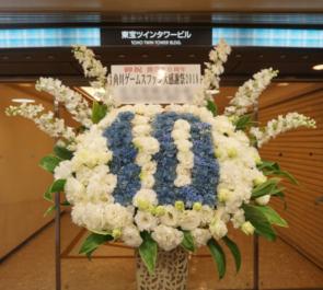 銀座clubディアナ 創立10周年祝い&角川ゲームスファン大感謝祭2018開催祝いスタンド花