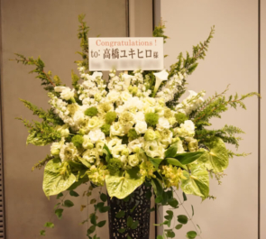 東京国際フォーラム 高橋ユキヒロ様の40周年記念ライブ公演祝いアイアンスタンド花