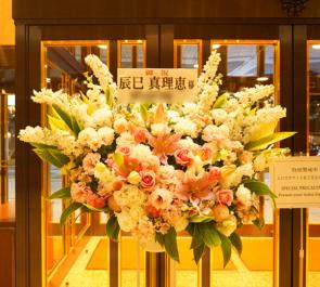 サントリーホール 辰巳真理恵様のソプラノリサイタル公演祝いスタンド花