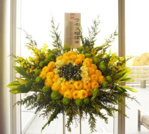 ザ・リッツ・カールトン東京 ラモス瑠偉様のパーティー祝いスタンド花