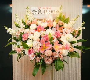 歌舞伎町 クラブ奈良様の開店祝いスタンド花