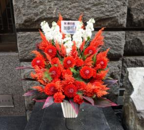 シアターサンモール 加藤将様の舞台出演祝い花